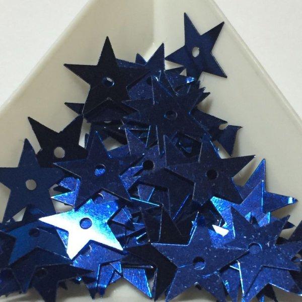 画像1: スパンコール729 ブルー スター 1g (1)